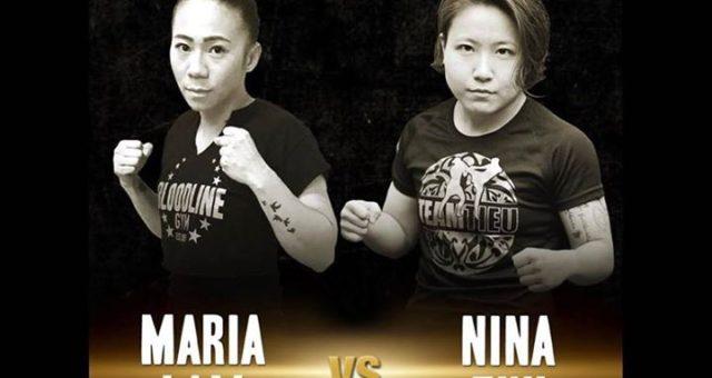 A MASSIVE congratulations to Nina Zhu who just won a professional C class Muay T…